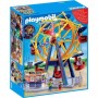 Photo playmobil-5552-grande-roue-avec-illuminations-boite